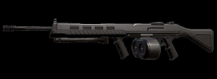 Ares Arma Primaria Valorant